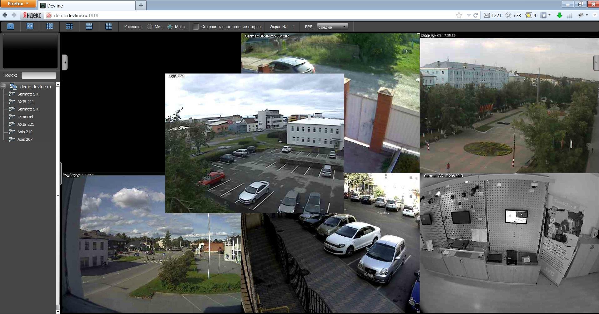 вакансии видео он лайн с камер наблюдения краснодара поиска информации