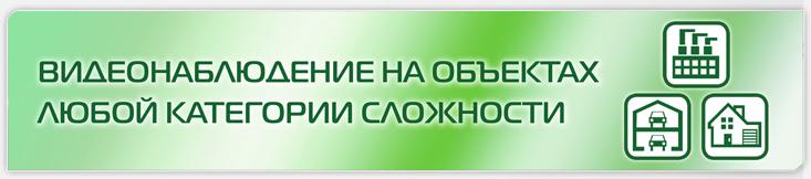 OEM-проект