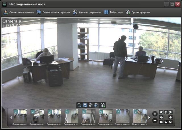 Уникальный интерфейс управления поворотными камерами