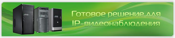 IP видеосервер